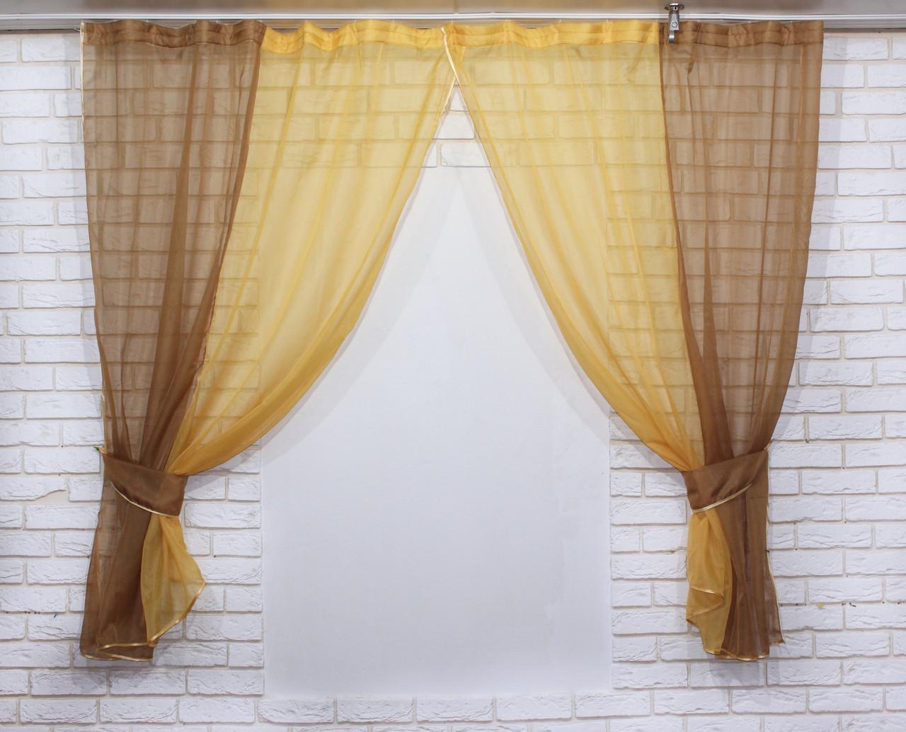 Комплект кухонные шторки с подвязками №17 Цвет янтарный с коричневым