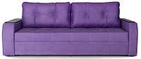 Диван фиолетовый еврокнижка быстрая доставка с деревянными подлокотниками