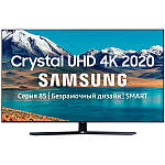 Линейка телевизоров Samsung 2020