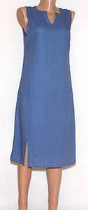 Молодіжний літній сарафан льняний 44-50