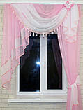 Ламбрекен №27а на карниз 1.5м. с шторкой. Цвет розовый, фото 2