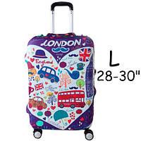 """Чехол для дорожного чемодана на чемодан защитный 28-30"""" L, London"""