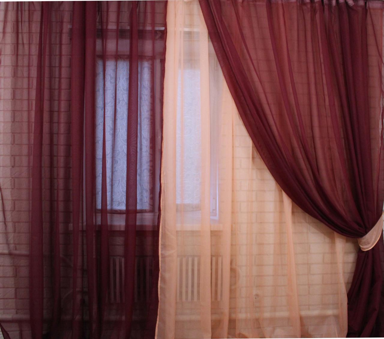 Комплект штор из шифона. Цвет бордовый с персиковым  011дк