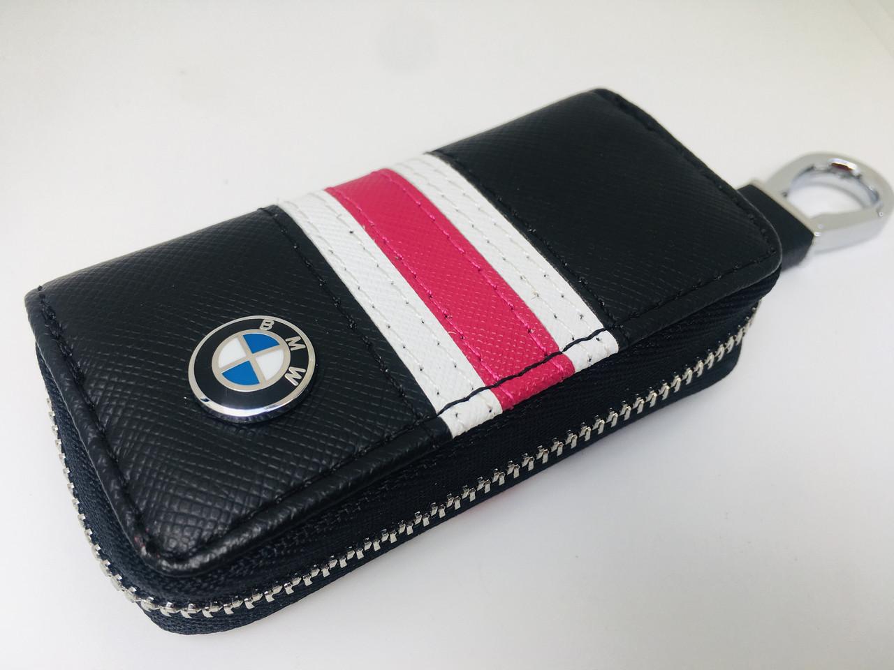 Ключниця для авто BMW KeyHolder