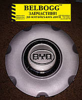 Колпак колеса BYD F3, Бид Ф3, Бід Ф3