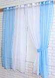 Комплект кухонные шторки с подвязками №17 Цвет голубой, фото 3