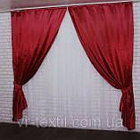 Однотонная ткань атлас. Ширина в рулоне 1,5м. Цвет бордовый. 3ша, фото 2