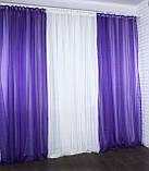 Комплект из шифона, декоративная гардина. Цвет фиолетовый и шампань. 002дк, фото 2