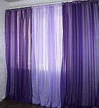 Готовая шифоновая гардина.Цвет фиолетовый с сиреневым 002дк, фото 3