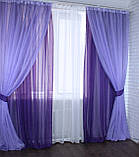 Комплект шифоновых штор и гардина. Цвет фиолетовый с сиреневым 024дк, фото 2