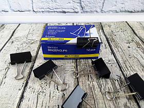 Біндер 51 мм ВМ.5301 12664Ф Buromax Україна