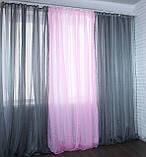 Комплект из шифона, декоративная гардина. Цвет серый с розовым 002дк, фото 2