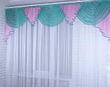 Ламбрекен из шифона №71 на карниз 3 метра.Код 071л. Цвет розовый с бирюзовым., фото 2