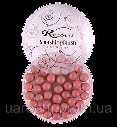 Рум'яна кулькові Relouis smashing B074