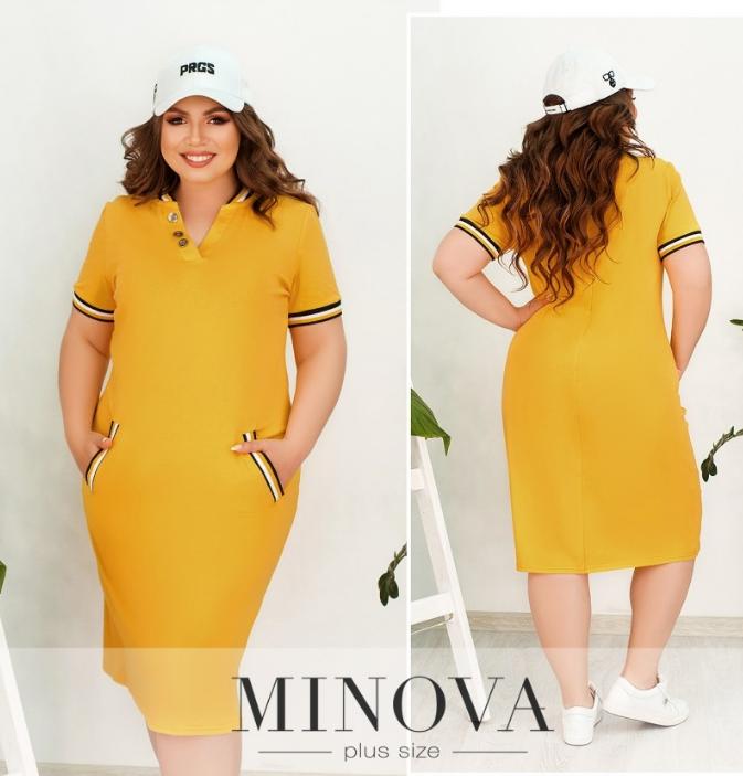 Спортивное платье цвет желтый Размеры: 50-52,  58-60