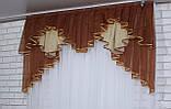 Ламбрекен на карниз 1.5м.модель №93. Цвет коричневый с бежевым., фото 3