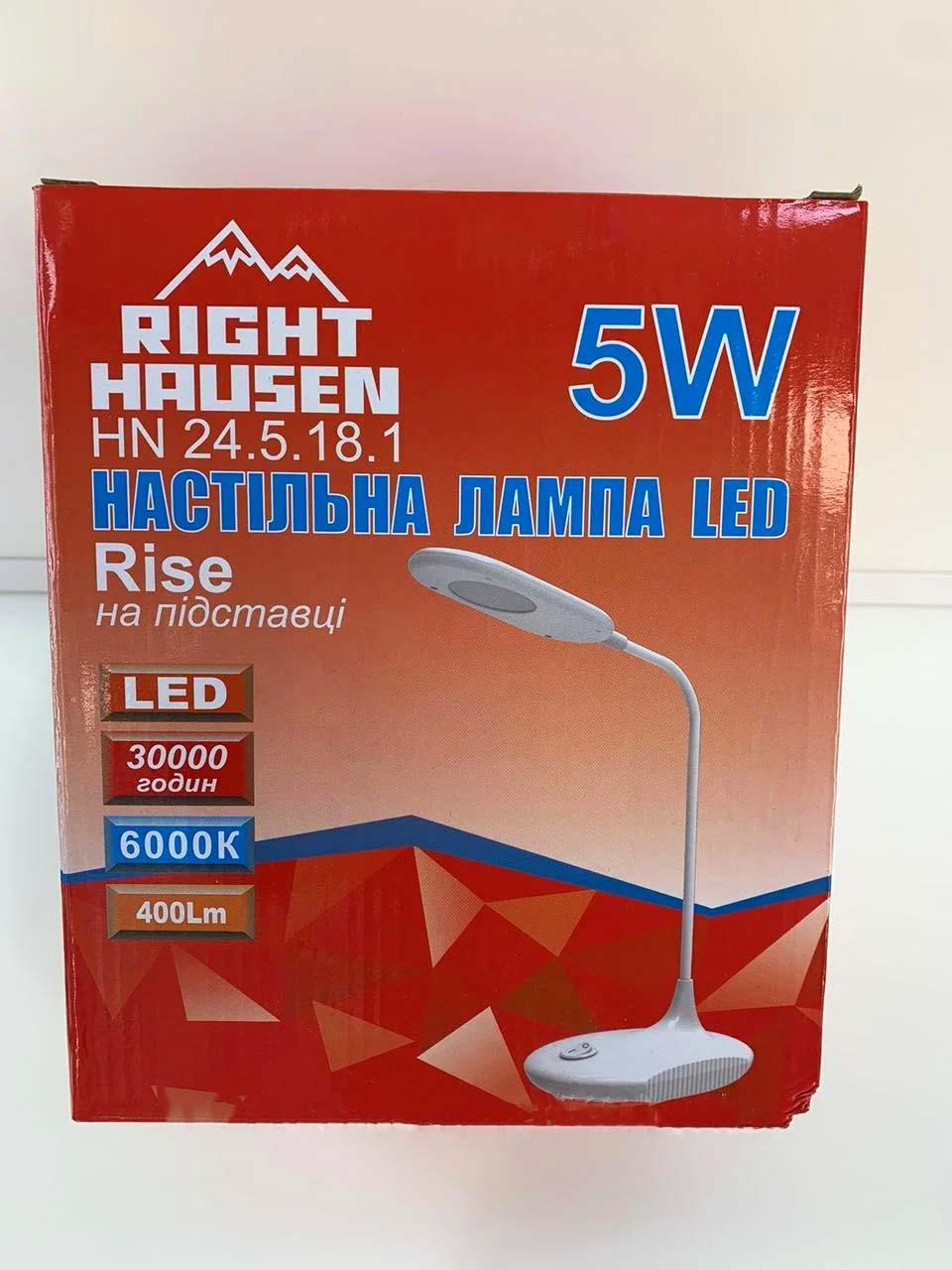Настольная LED лампа 5W 4000K белая Rise Right Hausen (HN-245181)