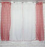 Комплект кухонні шторки з підв'язками №17 Колір кораловий з білим 50-016, фото 2