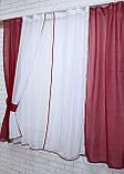 Комплект на кухню, тюль и шторки №38, Цвет бордовый с белым 50-032, фото 3