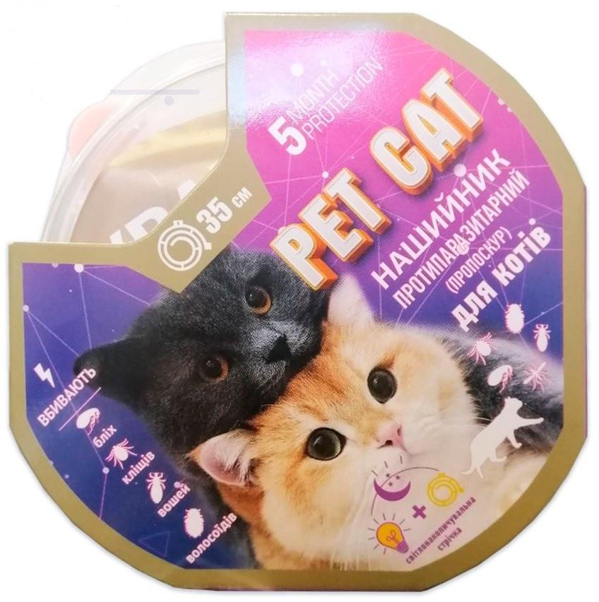 Ошейник Pet Cat светонакопительная лента для котов, 35 см