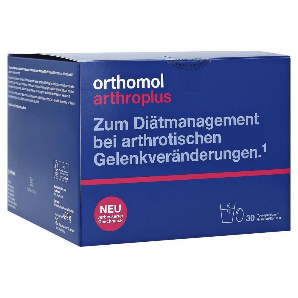 Orthomol Arthro plus Arthroplus, Артроплюс 30 днів (порошок/капсули)