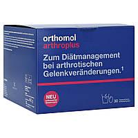 Orthomol Arthro plus Arthroplus, Артроплюс 30 дней (порошок/капсулы)