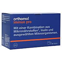 Orthomol Immun Pro, Ортомол Імун Про 30 днів (порошок/капсули), фото 1