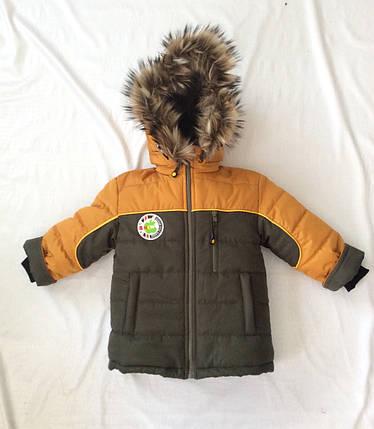 Комплект зимний для мальчиков, фото 2
