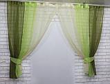 Комплект кухонные шторки с подвязками №54, фото 4