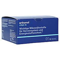 Orthomol Vital M, Ортомол Витав М 30 днів (таблетки/капсули), фото 1
