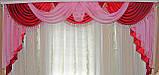 Ламбрекен №35 +  шторы. Цвет красный с розовым, фото 2