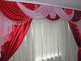 Ламбрекен №35 +  шторы. Цвет красный с розовым, фото 3