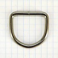 Полукольцо 25 мм никель для сумок a5606 (80 шт.)