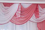 Ламбрекен №5 на карниз 2 метра Цвет малиновый, фото 3