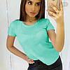 Набор женских футболок (3 шт.), фото 8
