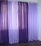 Декоративная гардина из шифона. Цвет фиолетовый с сиреневым 012дк, фото 2