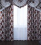 """Комплект з тканини """"Блекаут"""" Код 098лш196(А), фото 2"""