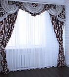 """Комплект из ткани """"Блэкаут"""" Код 098лш196(А), фото 4"""