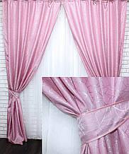"Комплект готових жакардових штор ""Савана"" Колір рожевий. Код 519ш"
