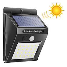 Фасадный Уличный Фонарь Лампа Светильник на Солнечной Батарее Водонепроницаемый 20 LED