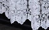 Тюль фатин с вышивкой, цвет белый. Код 280т   3*2,50м  40-163, фото 2