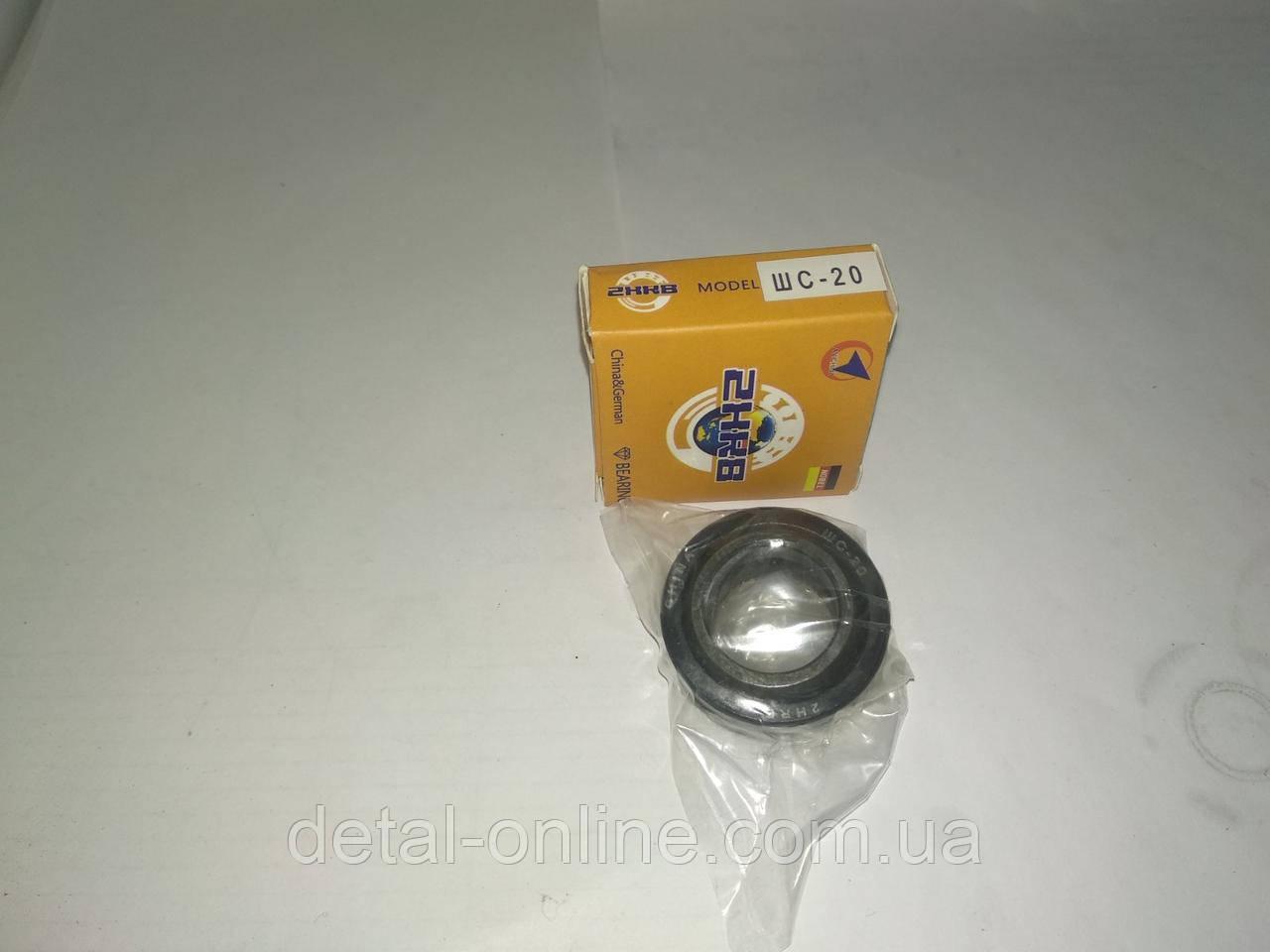 ШС-20 шарнірний Підшипник сферичний (NOBEL)