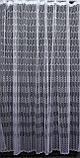 Тюль фатин с вышивкой, цвет белый. Код 440т(3*2,5) 40-026, фото 2