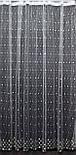Тюль фатин с вышивкой, цвет бежевый. Код 484т 3*2,50 40-141, фото 2