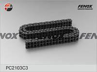Цепь ГРМ 2103 ВАЗ 116 звеньев Fenox (PC2103C3)