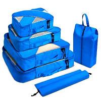 Набор из 6 дорожных сумок органайзеров в чемодан для путешествий P.Travel