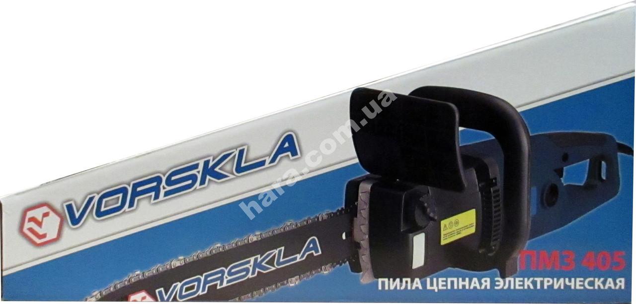 Пила цепная Vorskla (2500 Вт)