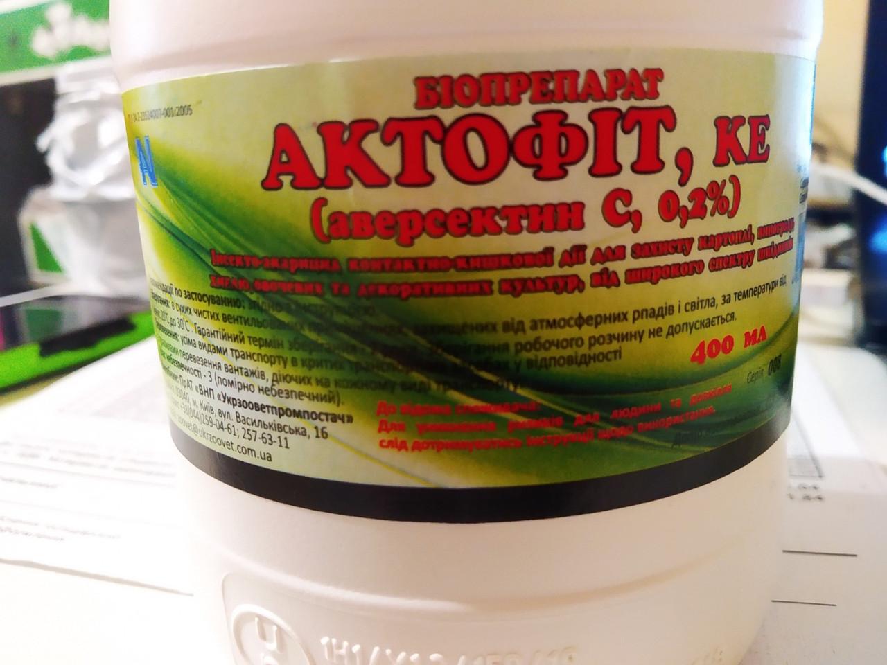 Биопрепарат инсекто-акарицид контактно-кишечный Актофит 400 мл Украина