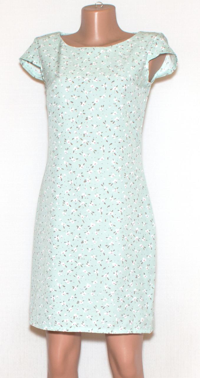 Повсякденне плаття літнє (42-48)