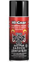 Быстрый запуск двигателя Hi-Gear HG3319 286г